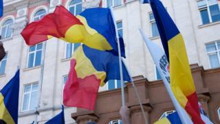 флаги Молдовы