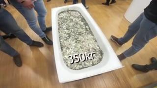 سی صد و پنچاه کیلوگرم سکه