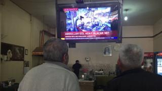 GUL TV