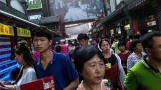 người dân Bắc Kinh