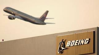 شركة بوينغ للمعدات العسكرية