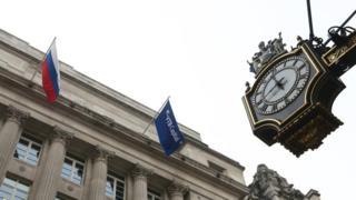 Офис ВТБ Капитал в Лондоне