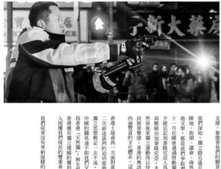 香港大学の学生誌「学苑」に掲載された記事から