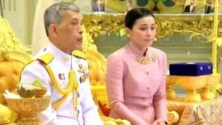 थायलंडच्या राजाचं लग्न