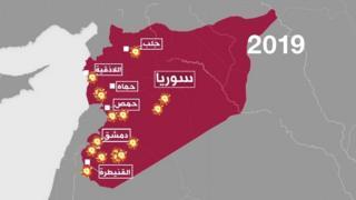 غارات جوية على مواقع في سوريا