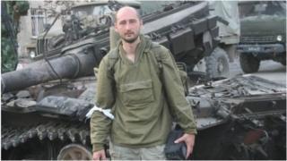 Журналіст Аркадій Бабченко
