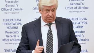 Ukraine's Prosecutor General Viktor Shokin. Photo: 2 November 2015