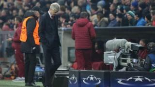 Arsene Wenger cikin damuwa bayan wasan Munich