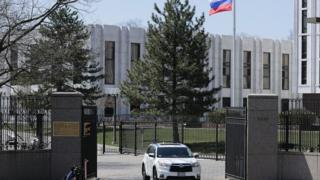 Kedutaan Besar Rusia di Washington, DC