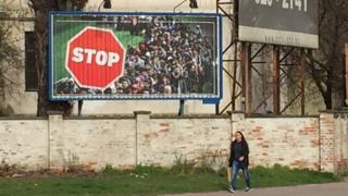 "Плакат ""Стоп"" (иммигрантам) в Будапеште"