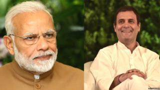 नरेंद्र मोदी आणि राहुल गांधी