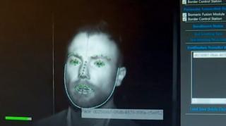 tehnologija za prepoznavanje lica