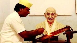 Gandhi Temple