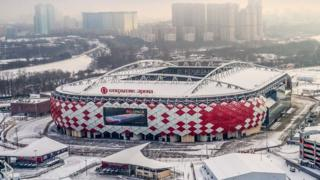 Spartak Stadium, a World Cup venue