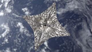 Svemirsko jedro