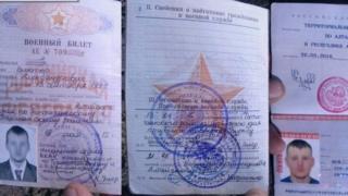 Военный билет Виктора Агеева