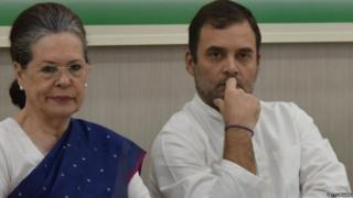 सोनिया गांधी-राहुल गांधी