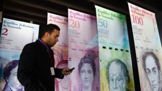 वेनेजुएला की मुद्रा बोलिवर है.