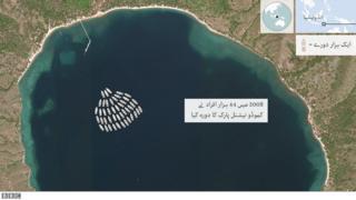 کوموڈو ڈریگن جزیرہ