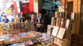 سوق للكتب المستعملة
