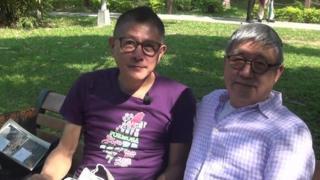ထိုင်ဝမ်နဲ့ လိင်တူလက်ထပ်ခွင့်