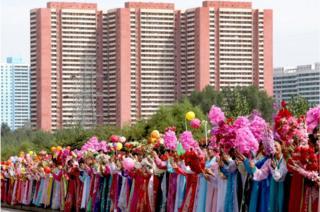 북한의 아파트