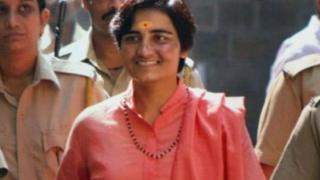 साध्वी प्रज्ञा सिंह ठाकूर