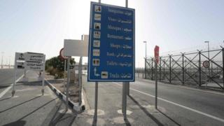 Border crossing with Saudi Arabia