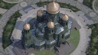 Design of Russian army cathedral, 2018