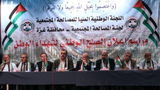 لجنة المصالحة المجتمعية في غزة