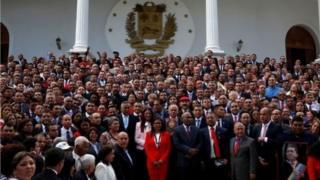 Xubnaha aqalka Congress-ka Venezuela