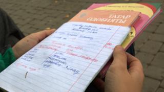 Школьная тетрадь для занятий по татарскому языку