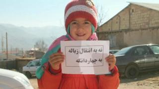 چهاردانگه مازندران؛ نمونهای از معضل زباله در ایران