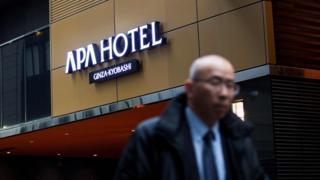 東京銀座的一家阿帕酒店(APA Hotel)(20/1/2017)