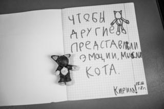Кирилл. Фото 2019 года