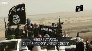 「イスラム国」はこれで終わり……とは考えにくい BBC特派員が解説