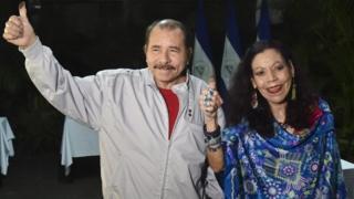 Rais Daniel Ortega na mkewe, Rosario Murillo