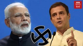 Modi Gandhi
