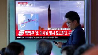 О запуске очередной ракеты с территории Северной Кореи сообщило телевидение Южной Кореи
