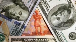 ЦБ аннулировал лицензии пяти российских форекс-дилеров. Всего их было девять
