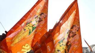 राम नाम के झंडे