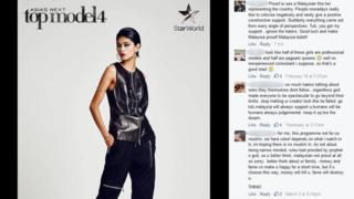 Screenshot of Asia's Next Top Model Facebook entry on Nuraini Noor also known as Tuti