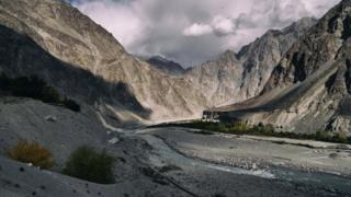 चांकुला गाव