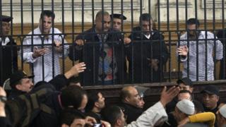 دادگاه مصری،