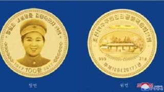 उत्तर कोरिया, किम जोंग सुक