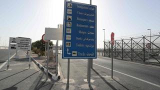 Border crossing with Saudi Arabia