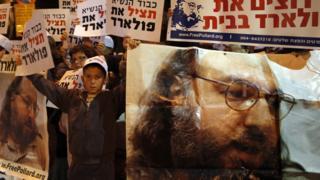 Rally in Jerusalem for Jonathan Pollard (file photo)