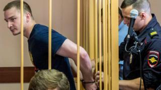 Suspect in prison beating - Maxim Yablokov in court, 25 Jul 18