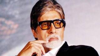Amita Bachchan