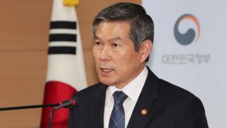 국방부 정경두 장관